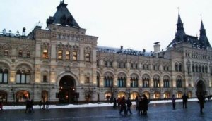 Mall at Red Square