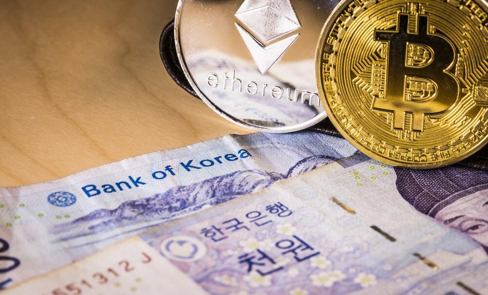 Südkorea: Ein Staat setzt auf die Blockchain