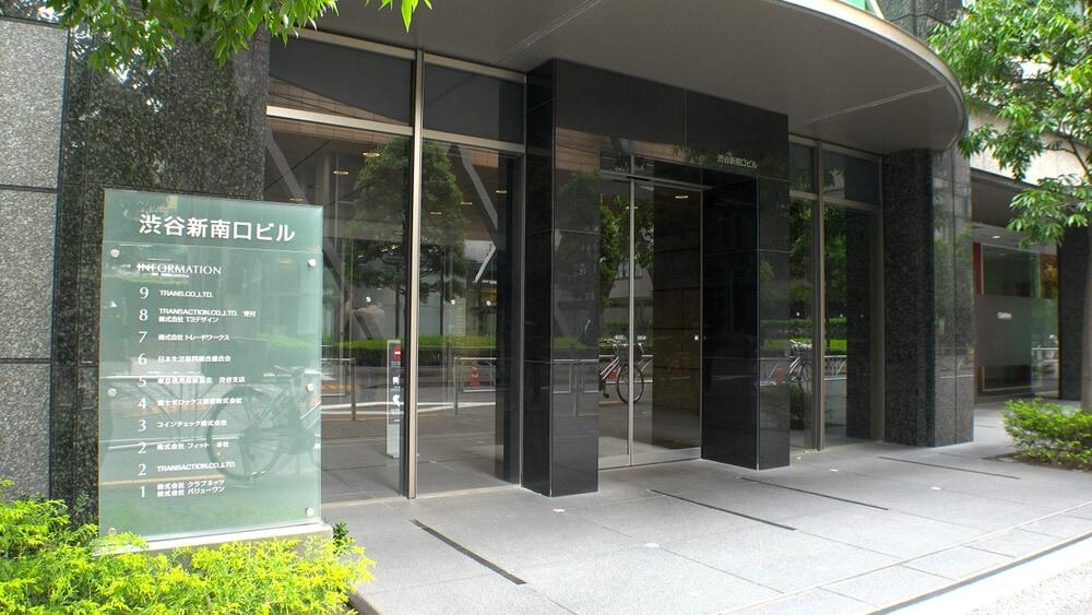 Coincheck: Lizenz in Sicht trotz Sicherheitsfiasko?