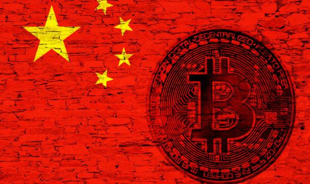 China, Bitcoin