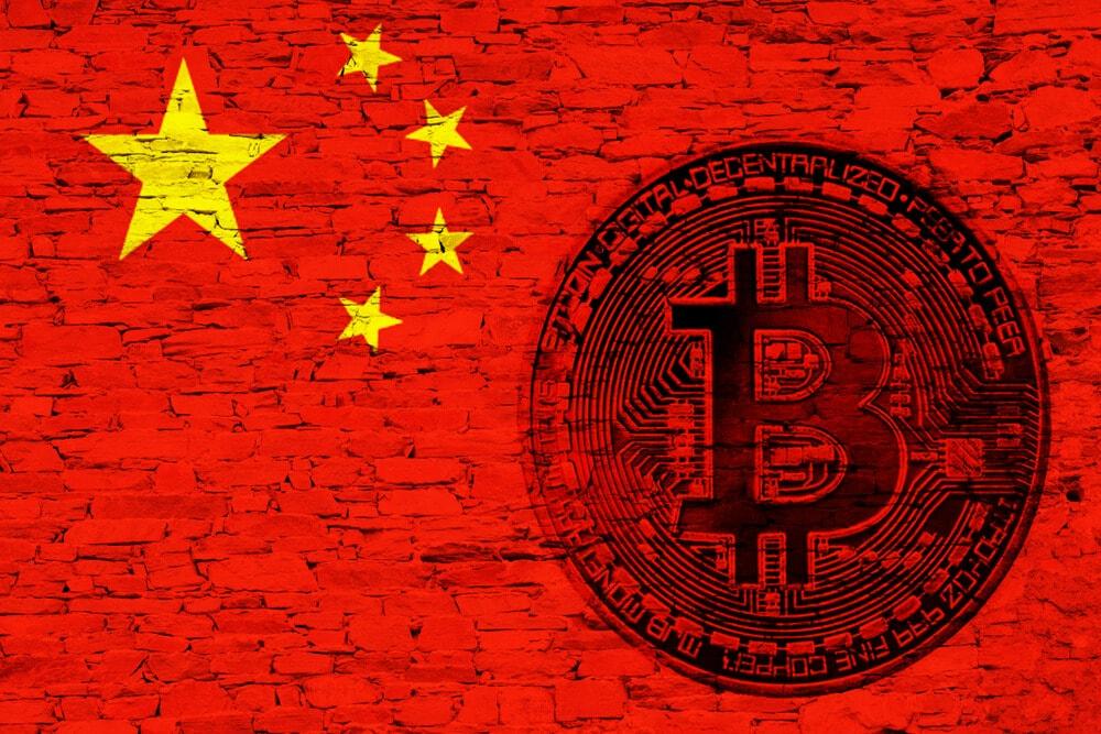 China und das Bitcoin-Mining-Verbot: FUD von gestern
