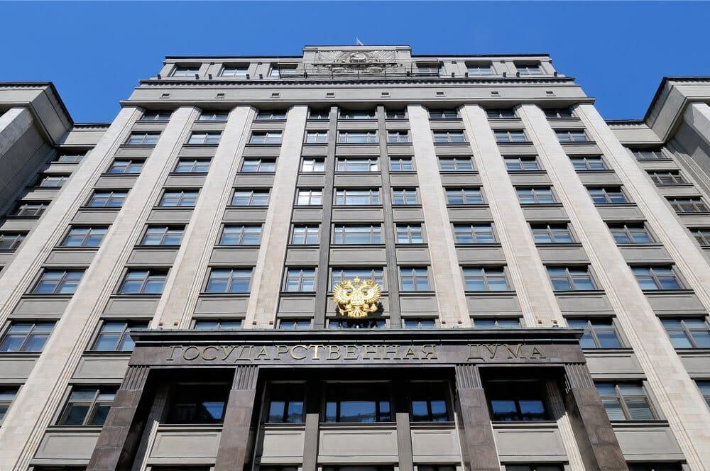 Russland-Gebäude der Staatsduma