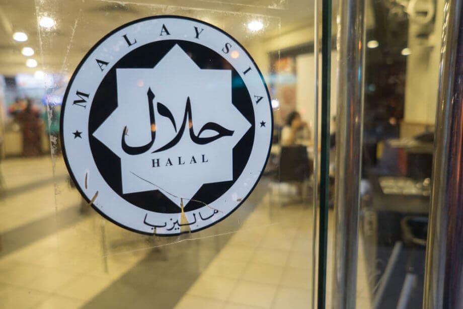 Ethereum und Ether sind halal