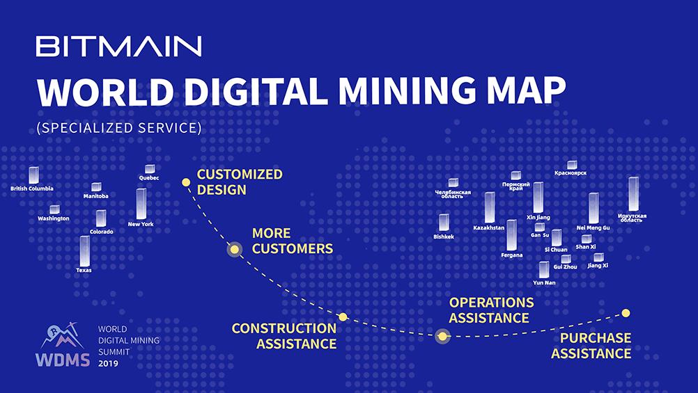 Bitmain gibt den Start der World Digital Mining Map im Oktober bekannt