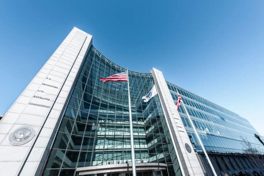 SEC HQ