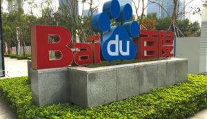 Baidu setzt auf Blockchain-Technologie unter Bitcoin