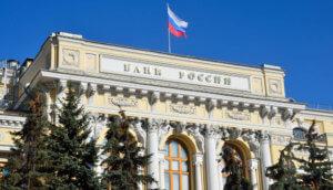 Russland: Aus für den Krypto-Rubel