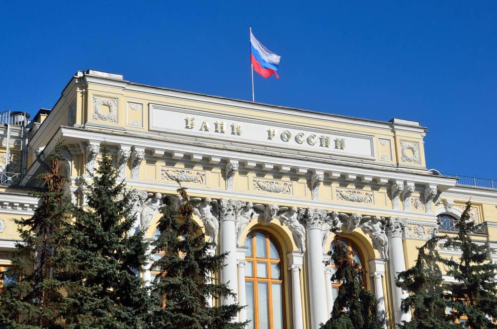 Krypto-Rubel, Russland: Aus für den Krypto-Rubel?