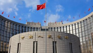 Blockchain Bank of China für Versicherung
