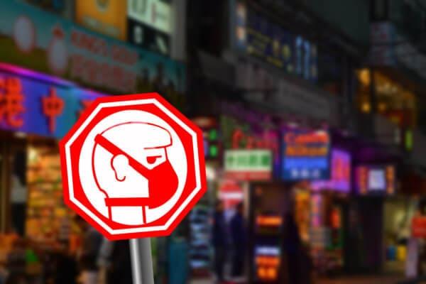 Bitcoin (BTC) festigt sich – Kontaktverbot in Deutschland