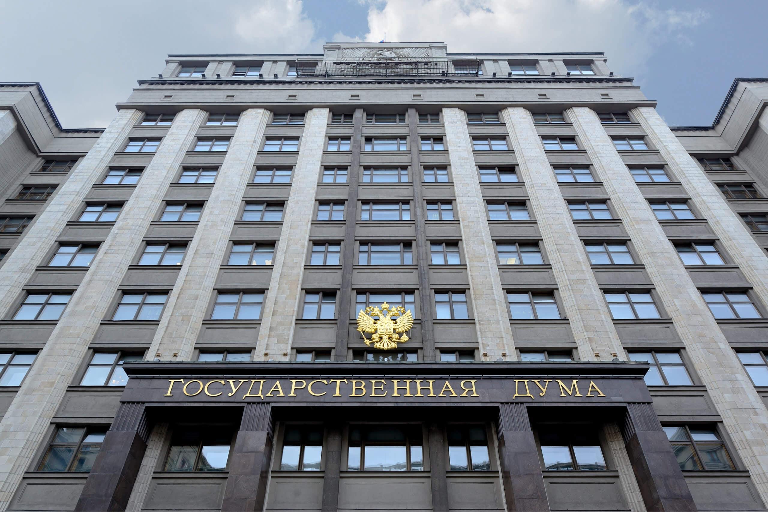 Das Gebäude der russischen Duma vor einem bewölkten Himmel.