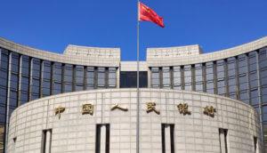 Gebäude der Zentralbank Chinas vor einem blauen Himmel