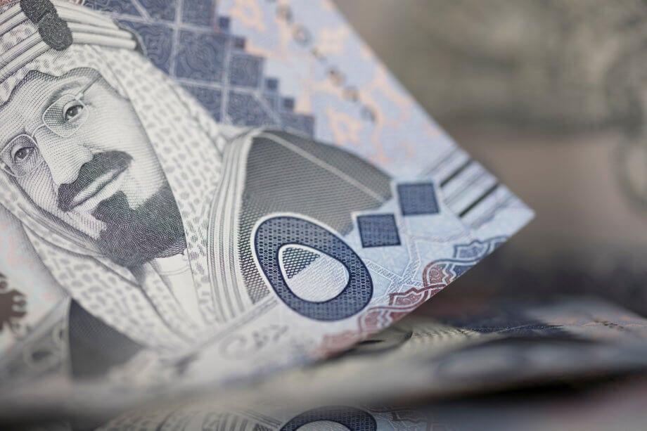 Nahaufnahme einer 500-Riyal-Banknote
