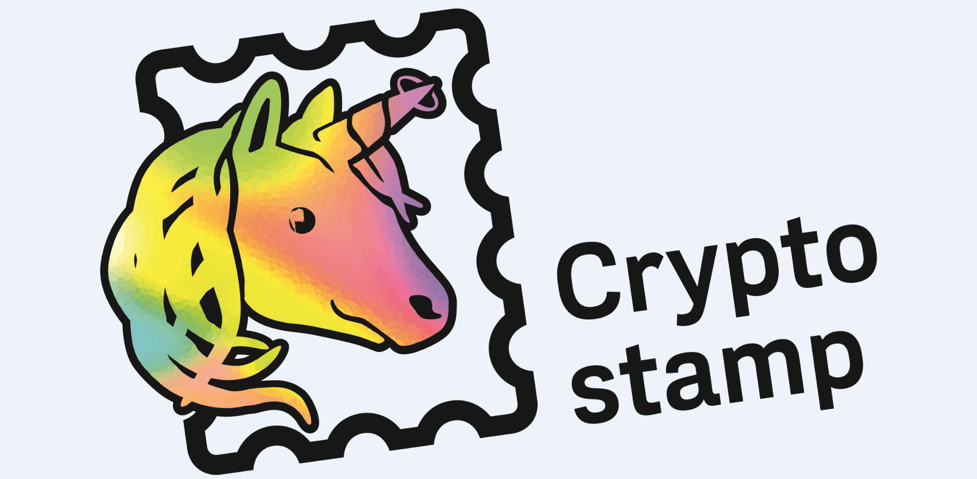 Ein buntes Einhorn auf einer Briefmarke, daneben steht Crypto Stamp