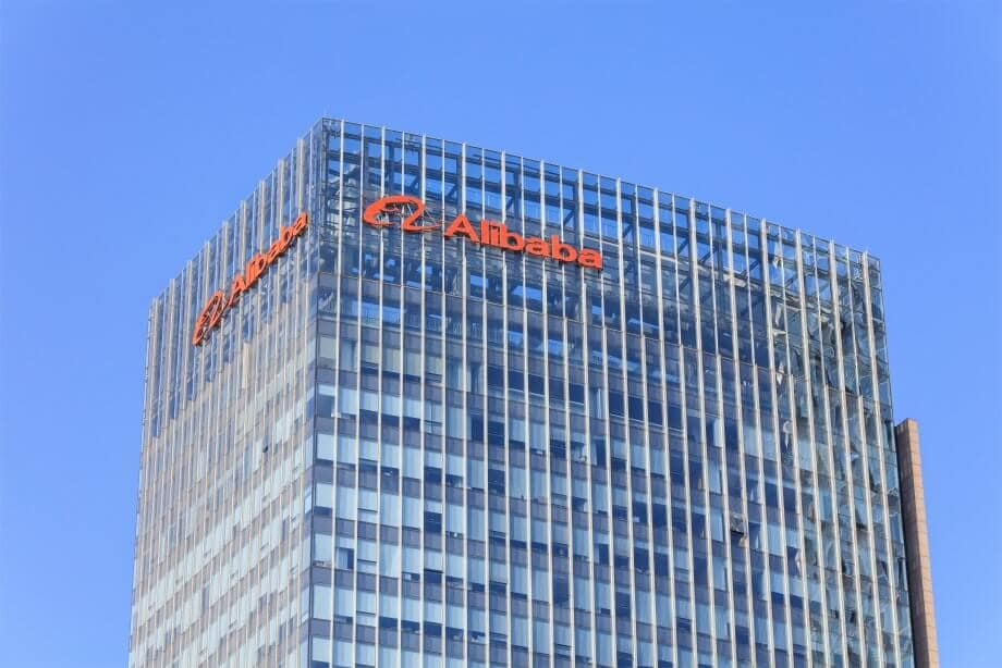 Alibaba's Beijing Headquarters. Alibaba Group Holding Limited is a Chinese e-commerce company founded in 1999 by Jack Ma.