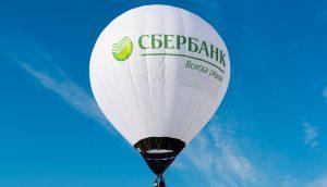 Heißluftballon mit Sberbank Logo