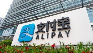 Logo von Ant Financial der Alibaba-Tochter