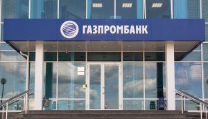 Gazprom Firmengebäude