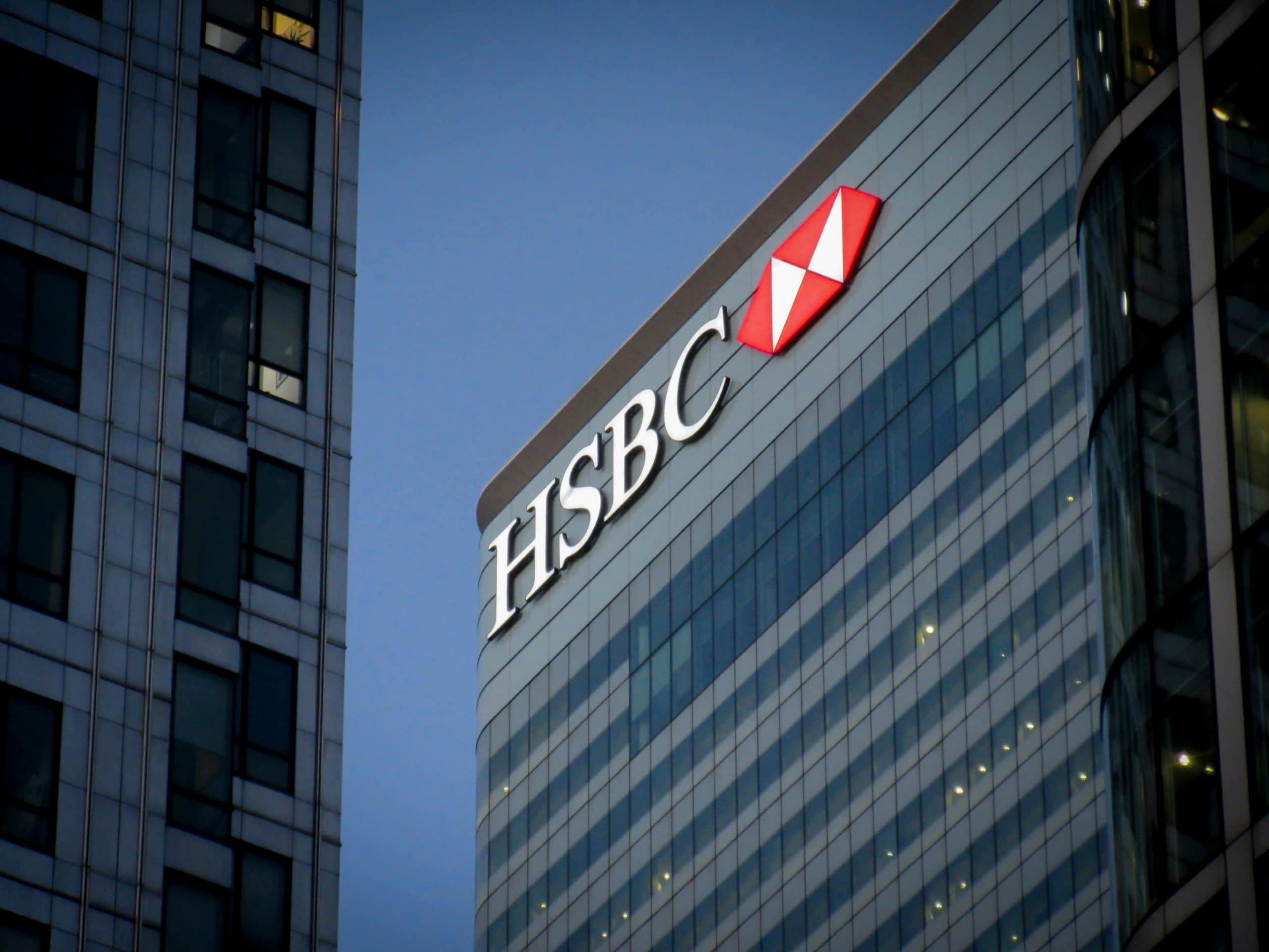 HSBC Firmengebäude