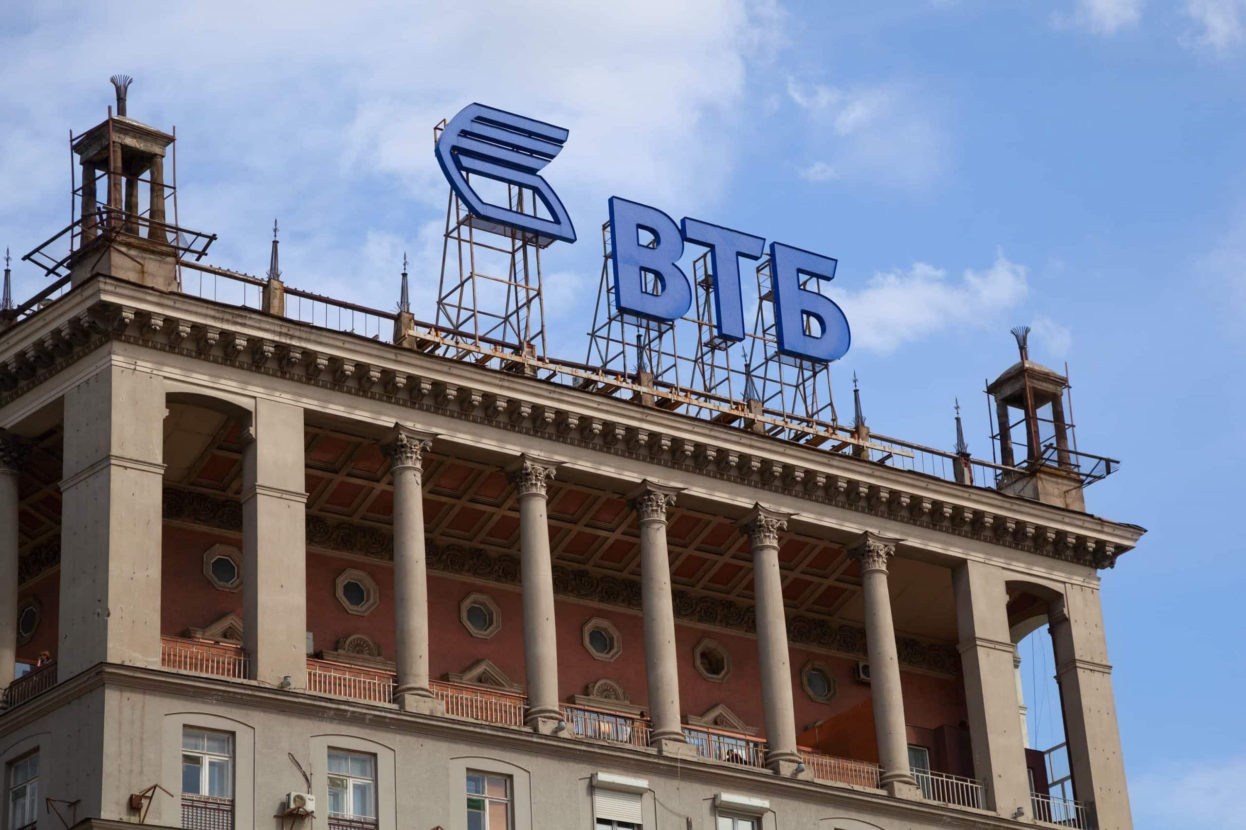 VTB Bankgebäude