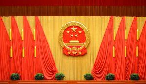 Eröffnungsfeier in China