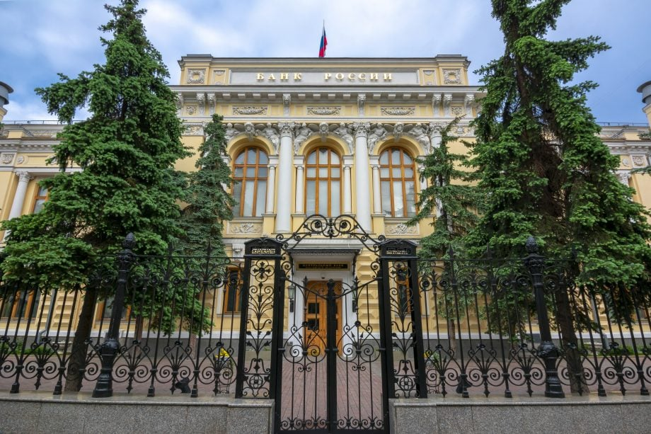 Das Gebäude der russischen Zentralbank