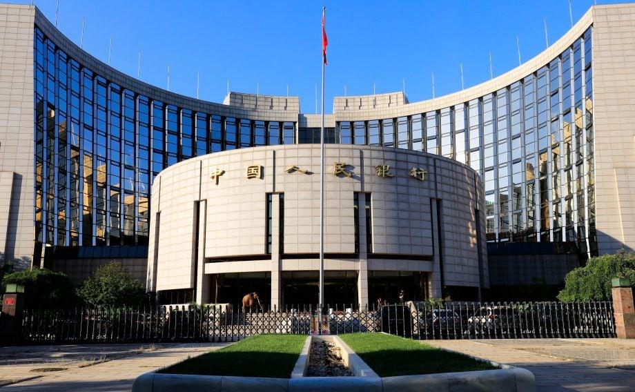 Die Zentrale der Peoples Bank of China.