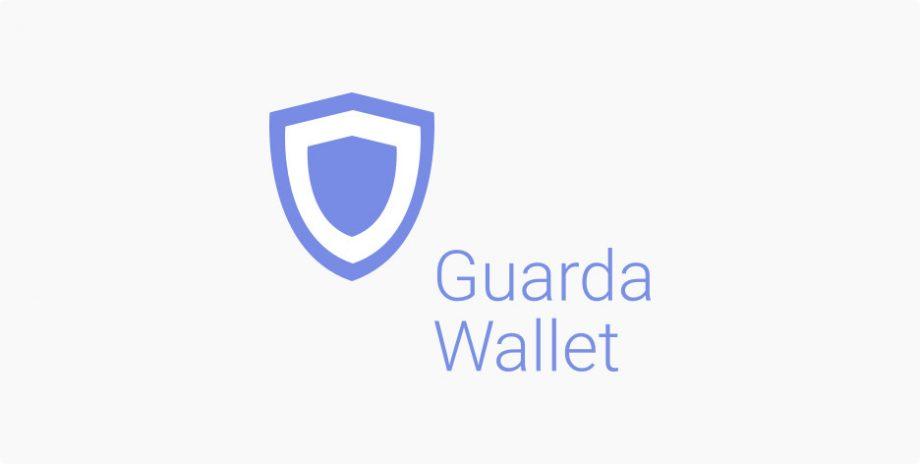 Das Logo der Guarda Wallet
