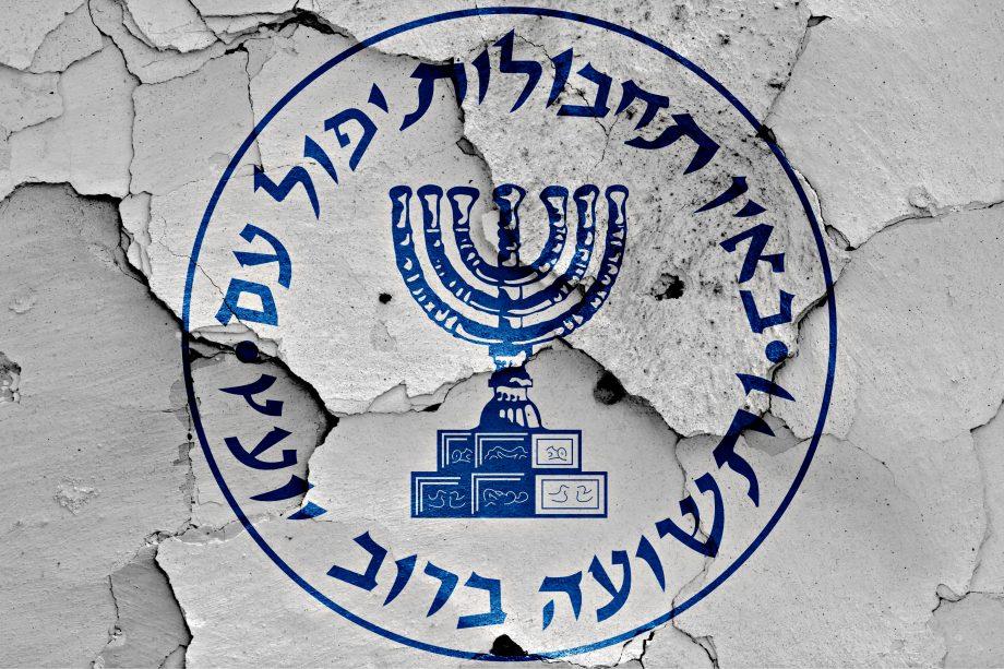 Mossad, Krypto