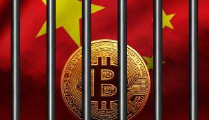 Bitcoin Münze hinter Gittern